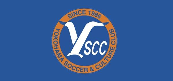 Jリーグ所属『Y.S.C.C.横浜』のオフィシャルクラブパートナーになりました!サムネイル
