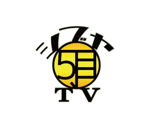 YouTuber、芸人、アイドルが出演するYouTubeチャンネル【シブヤ5丁目TV】がローンチしました。サムネイル