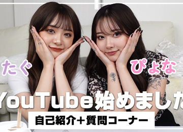 パートナーシップクリエイターの「たぐぴょな」がYouTubeチャンネルを開設!